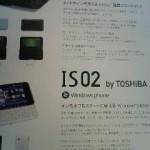 100430_1529~01.JPG